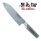 Global Santoku G-48 Fluted Blade Cooks Knife18cm