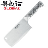 Global Meat Chopper 16cm G-12