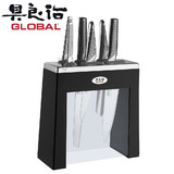 Global Kabuto Knife Block Set 7pc - Black