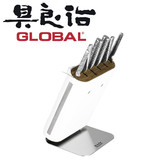 Global Hiro Shiro Knife Block Set
