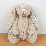 Jellycat Bashful Bunny - Medium Beige
