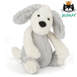 Jellycat Bashful Chaucer Dog Medium 31cm