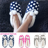 Gripper Slippers Pom Poms Anti-Slip