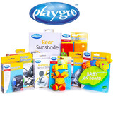 Playgro Out & About 8 piece Pack
